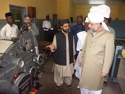 Hazrat Khalifatul Masih V Inspecting a Printing Press
