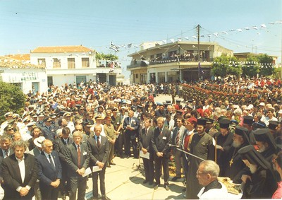 The 50th Anniversary of the Battle of Crete, Greece, May 1991. In the front: Greek Prime Minister Konstantinos Mitsotakis, New Zealand Minister of Defence Warren Cooper, and HRH Duke of Kent.