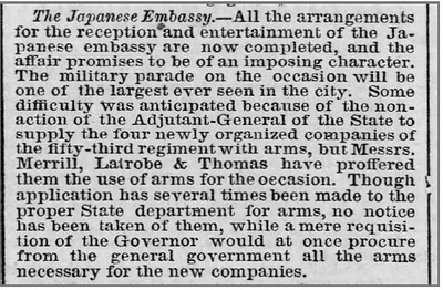 1860 05 29 The Baltimore Sun (Baltimore, Maryland) · 29 May 1860, Tue (MLT provided arms to 53rd for military parade at Japanese Embassy)