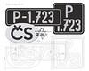 Značka P-1.723 byla registrována na jméno Antonín Tydlitát, Bílkova 16. Pha I, velkoobchodník s mlékem a vejci. Certifikát vystaven v MB dne 14. 7. 1936 pro vůz Škoda Popular Monte Carlo, v. č. 46.923