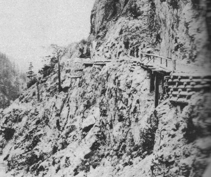 Fraser Canyon 1960s-1