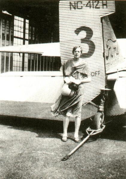 Agawam Miss McIntire Bowles Airport