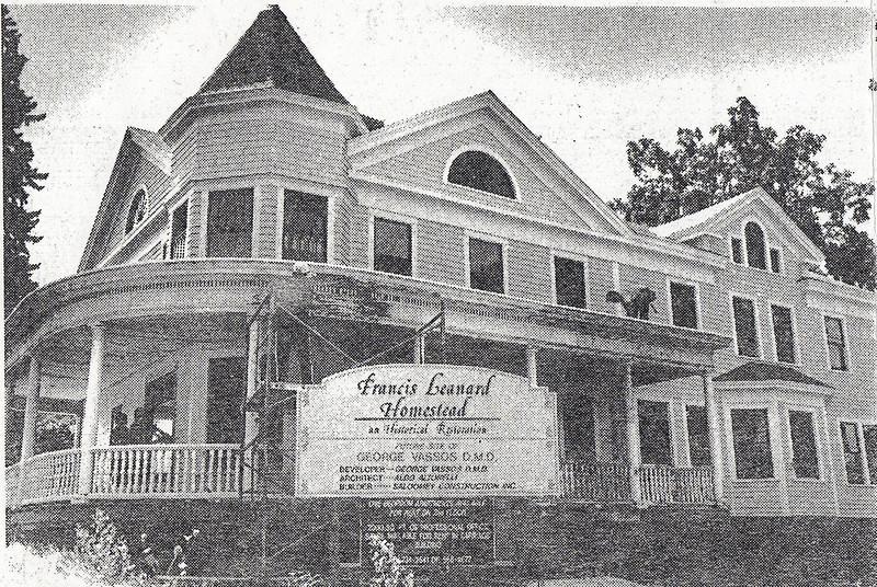 Agawam Austin-Hamlin House