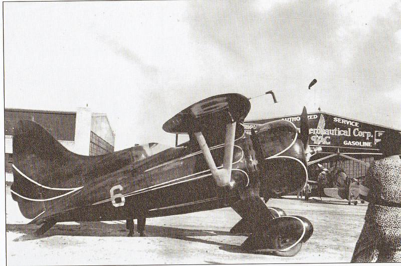 Agawam Hall Bulldog 1932