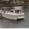 Eris,Built 1979 Marysville Bryant,Harris Atkinson,Karl Cook,