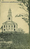 Blandford Congregational Church