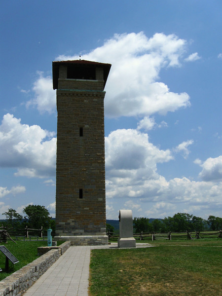 Battlefield Observation Tower