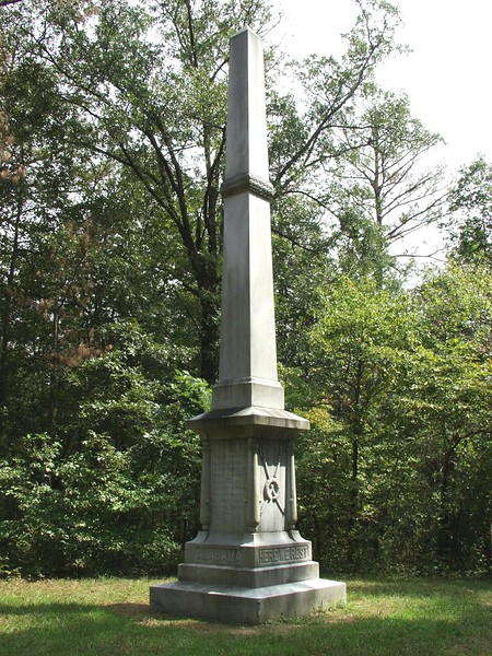 Alabama Monument 01