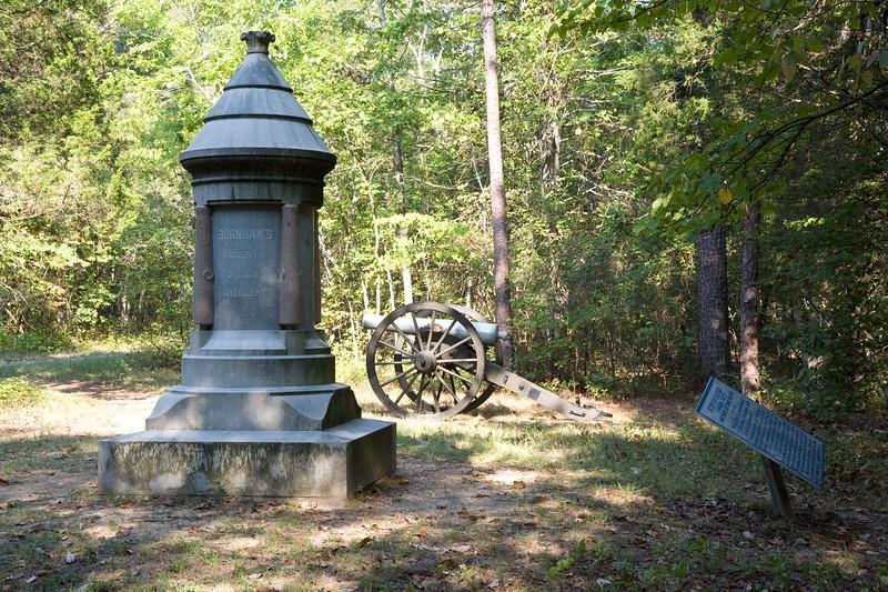 Chickamauga 2007--38