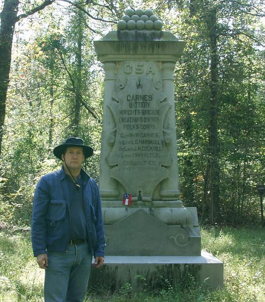 Carnes' Tennessee Battery, Cheatham's Division, Polk's Corps, Army of Tennessee at Chickamauga, GA; Loss 4 Guns, 38 Men and 45 Horses.