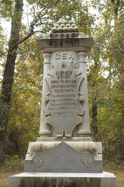 Carnes' Tennessee Battery, Wright's Brigade, Cheatham's Division, Polk's Corps, Army of Tennessee at Chickamauga, Georgia; Loss during battle: 4 Guns, 38 Men and 45 Horses.