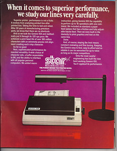 One of the most popular dot matrix printers of the 1980's!