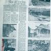 East Lancashire Telegraph Floods Souvenir 1964 July 28 n