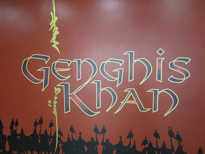 Genghis Khan @ Fernbank with Jesse