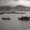 Harbor junk.