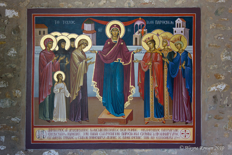 Mosaic Iconograph