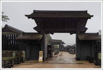 The Edo (Tokyo) gate.  The daimyo on their way to Tokyo must pass through this gate and through the checkpoint beyond.
