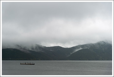 This is Lake Ashi just before you get to the checkpoint.