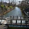 Tama aqueduct