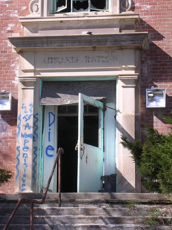The door of the administration building. <br /> <br /> 4-23-07