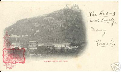 Holyoke PMC 1900 Mt Tom Summit