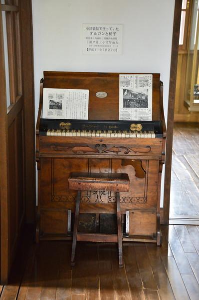 Old Yamaha organ