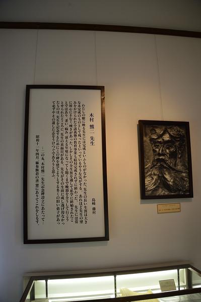 Touson Shimazaki's note on the founder, Mr  Kimura