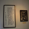 Touson Shimazaki's note on the founder, Mr  Kimura