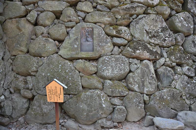 Relief of Kumaji Kimura, a founder of Komoro gijuku