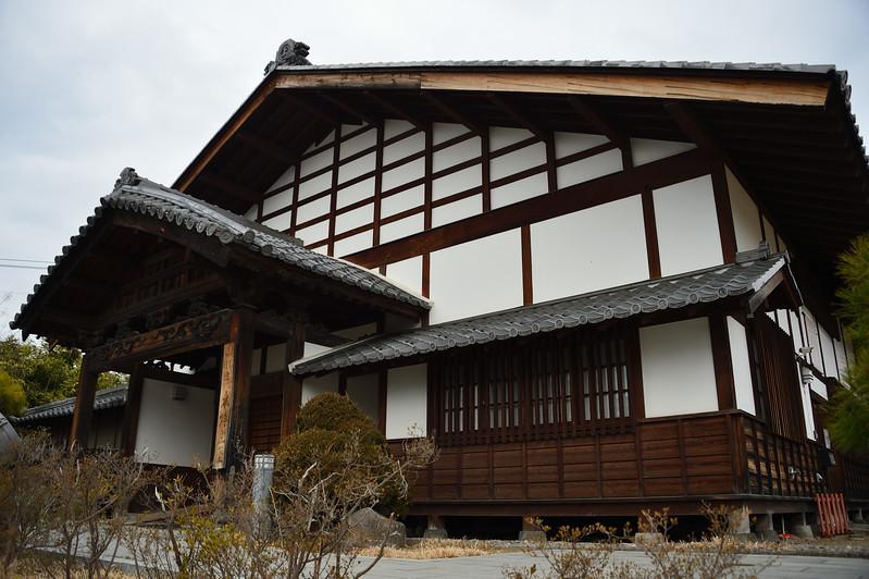 Inn for Daimyo, local lords