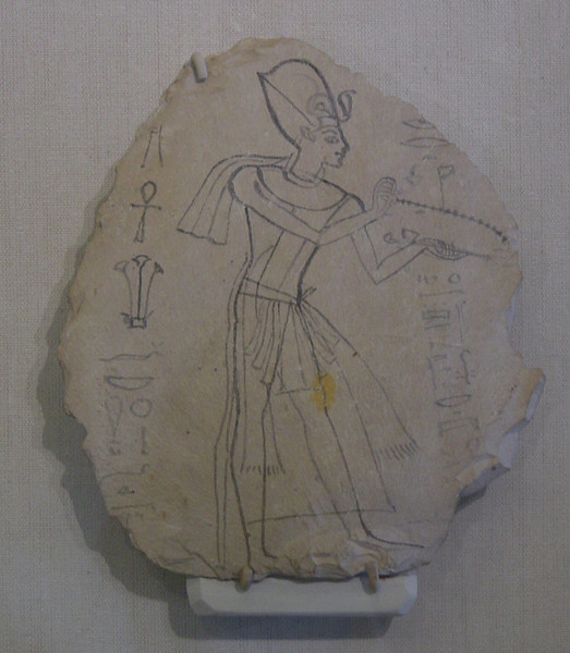 Study or Sketch; Egyptian