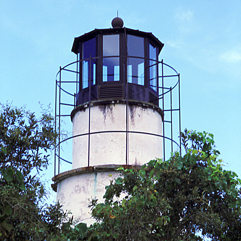 Little Cumberland Light House or Lighthouse on Little Cumberland Island on the North end of the island on St. Andrews Sound in Georgia on the ICW