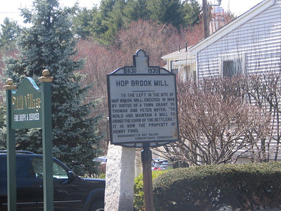 Hop Brook Mill, Route 20, Sudbury. Note the last line - proof indeed of this sign's age.