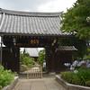 Kyo-oji temple gate
