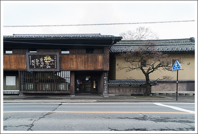 The front gate to the old historic sake brewery.