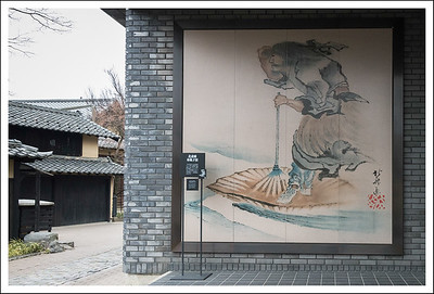 This mural is a copy of the God of the Wind by Hokusai.  Hokusai lived in this area for a few years.