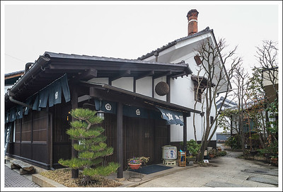 A shop where you can sample and purchase freshly squeezed sake.