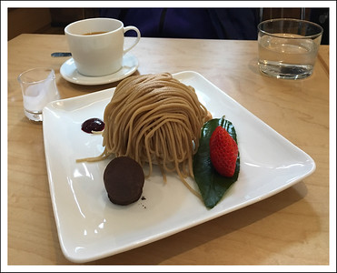 Their specalty was marron cakes made from cake, ice cream, and chestnut paste.  It was really good.  The chocolate had chestnut paste inside too.