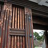 The copper gate