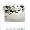 P&P Calendar 1988 010