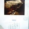 P&P Calendar 1989 004