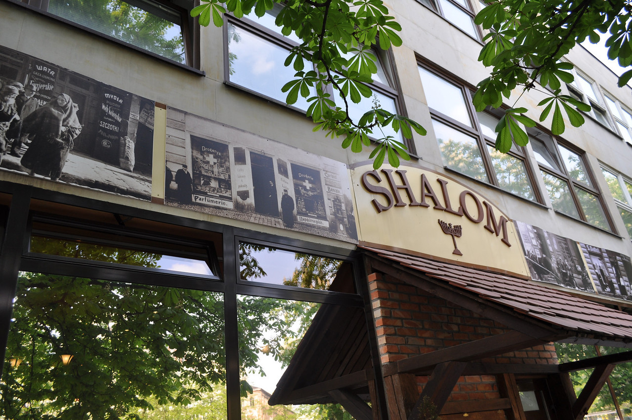 A kosher restaurant in the same building