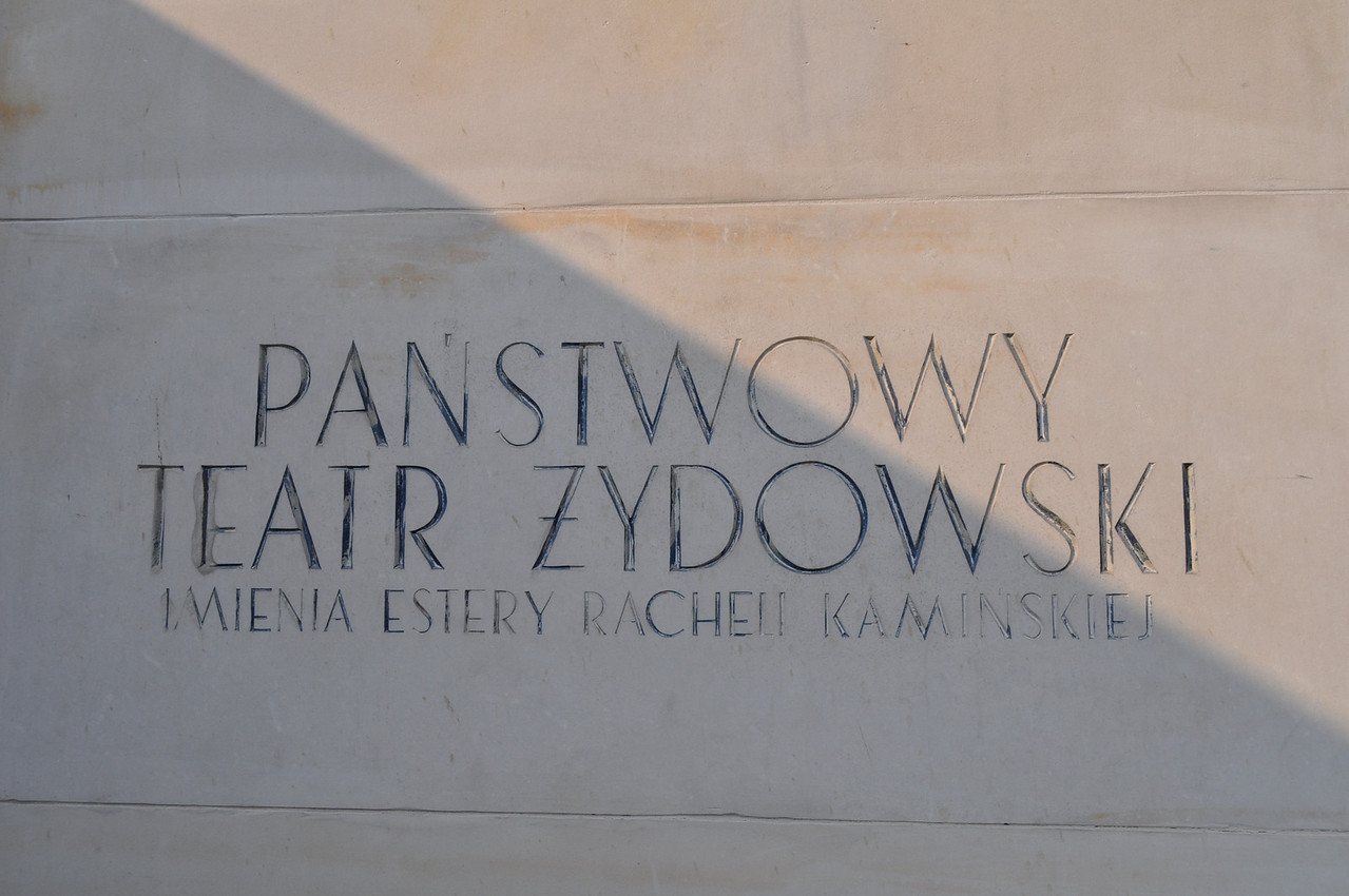 Teatr Zydowski - the Jewish Theater