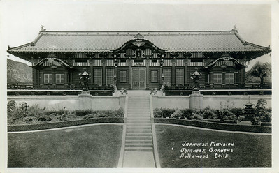Japanese Mansion
