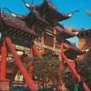 New Chinatown Gateway