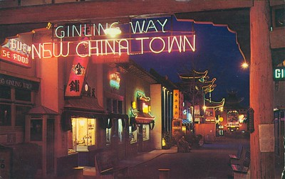 New Chinatown Sign