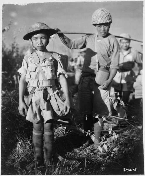 Chinese Soldier - Library of Congress