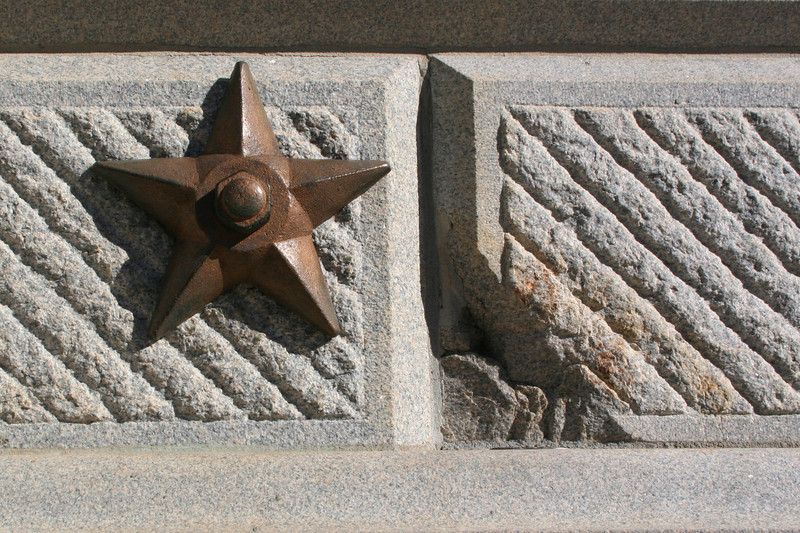 <b>SOUTH CAROLINA - Columbia</b>:  One of six bronze stars marking places the capitol building was struck by cannon fire during Sherman's occupation of the city in 1865.
