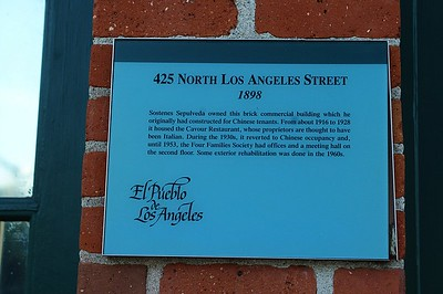 425NLAStreet001-Sign-2006-11-13.jpg