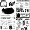 GARAFALOS AD - Riverdale, IL - 1961<br /> The food store was part of a small, indoor mall located just east of the Pacesetter (now Whistler's Crossing) subdivision.